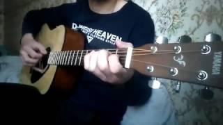 БАСТА  (медлячок) - выпускной на гитаре в стиле фингерстайл