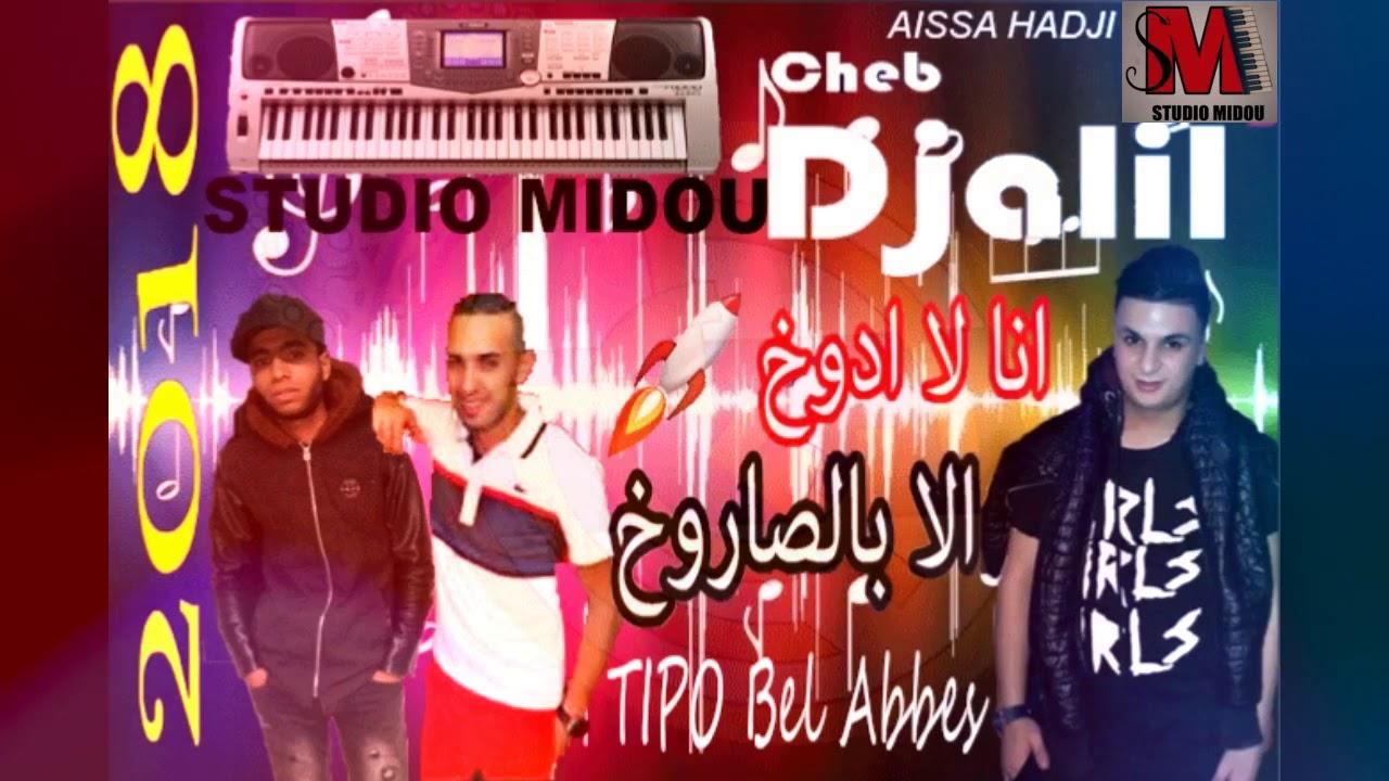 musique ana la adoukh