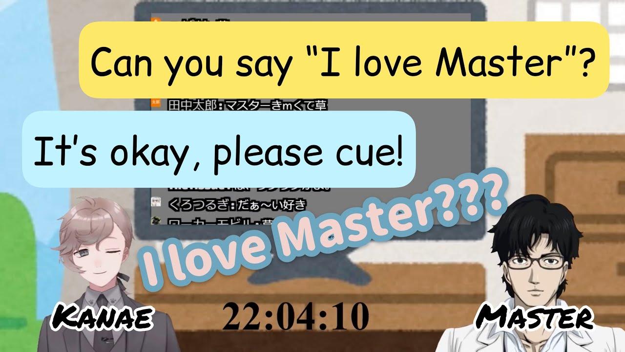 "【ENG SUB】Kanae says ""I love Master"" (ft. Master) | NIJISANJI"