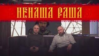 На Росії урочисто відкрили біотуалет проти Путіна знову вийшли на протести НЕНАША РАША