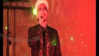 Bondu Abu Rayhan | Kalarab Song