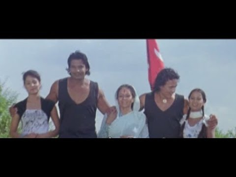 Surya Chandra - Nepali Movie Part Two - Biraj Bhatta - Yuna Upreti