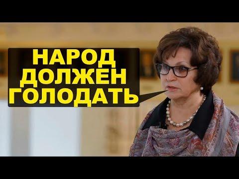 Сенатор Лахова советует людям голодать