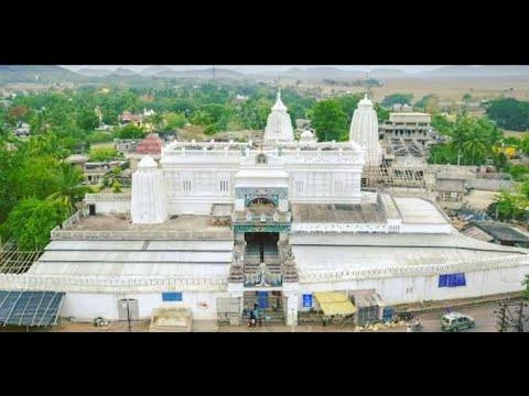 Malika Odia ( Achyuta Thara Hadia Gara part 1)