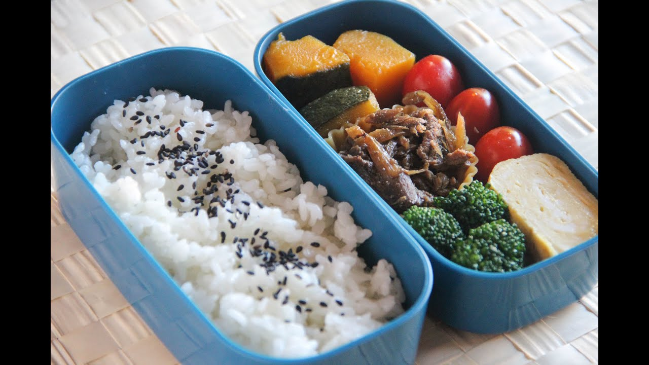 Bento lunch menu 1 japanese cooking 101 youtube bento lunch menu 1 japanese cooking 101 forumfinder Choice Image
