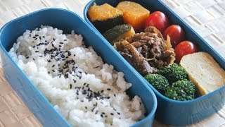 Bento Lunch Menu 1 - Japanese Cooking 101