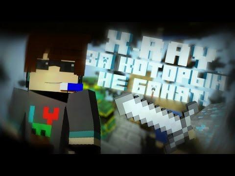Скачать текстуры для Minecraft версии