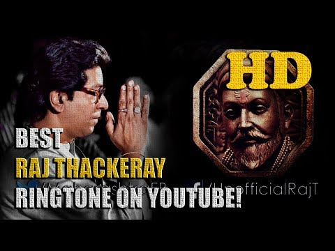 Raj Thackeray Ringtone [1] by Pritam Jaykar