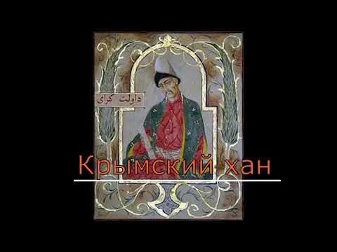 Почему многие тюрки престали носит колпак кроме кыргызов и казахов??