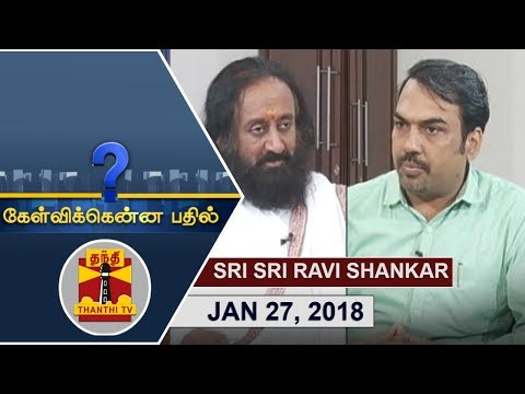 (27/01/2018) Kelvikkenna Bathil | Exclusive Interview with Sri Sri Ravishankar