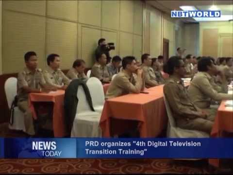 "PRD organizes ""4th Digital Television Transition Training"""