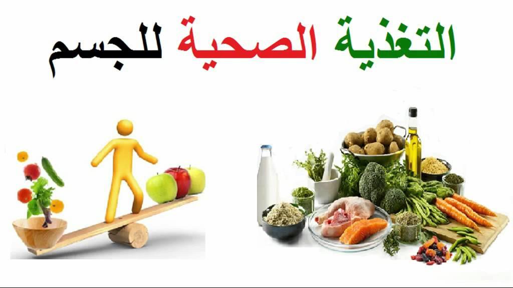 تغذية مرضى الكبد pdf