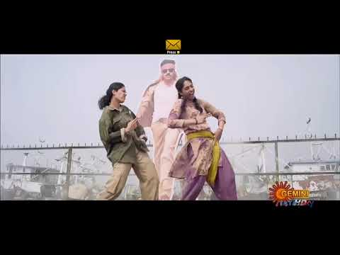 Ey pattakey video song guru telugu movie