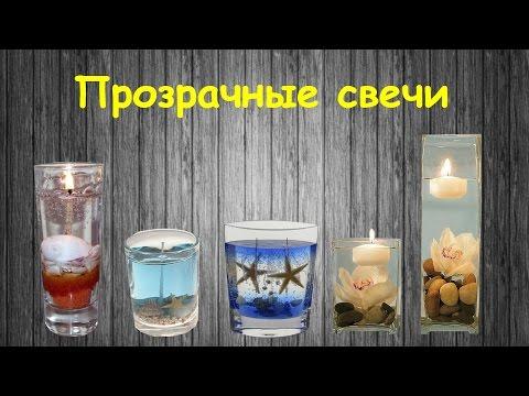 Прозрачные гелевые свечи своими руками