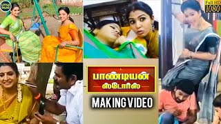 Pandian Stores - Behind the Scenes அலப்பறைகள் | Official Making Video | Kathir-Mullai,Jeeva-Meena