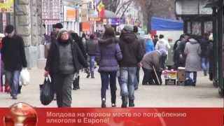 """Молдова самая """"пьющая"""" страна в Европе!"""