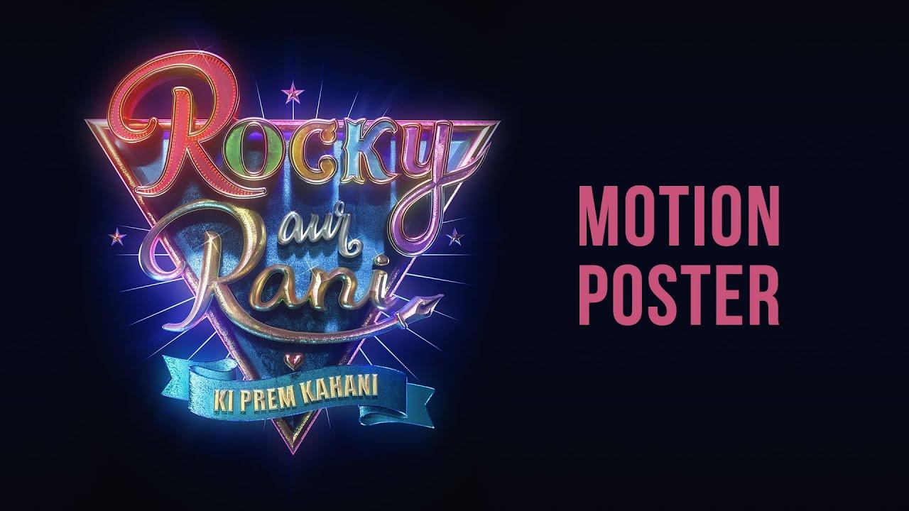 Rocky Aur Rani Ki Prem Kahani - Motion Poster | Karan Johar | Ranveer Singh, Alia Bhatt