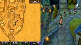 Dragon Quest IX: Sentinels of the Starry Skies (рецензия, обзор)