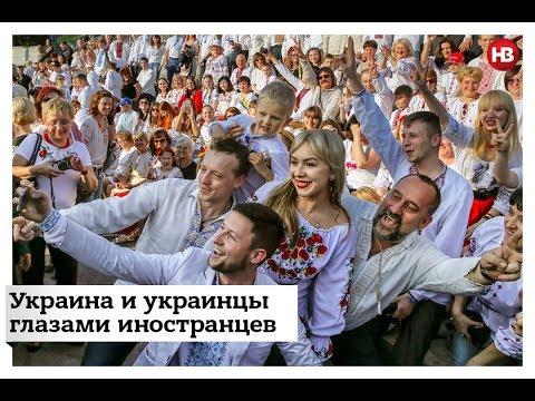 Украина и украинцы