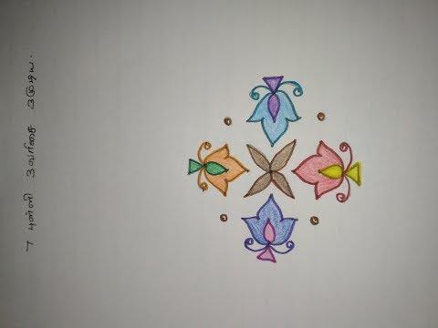 7*3*3 Pulli Kolam Designs - Simple Kolam with 7 dots