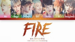 Cover images BTS (방탄소년단) - FIRE (불타오르네) (Color Coded Lyrics Han/Rom/Eng)