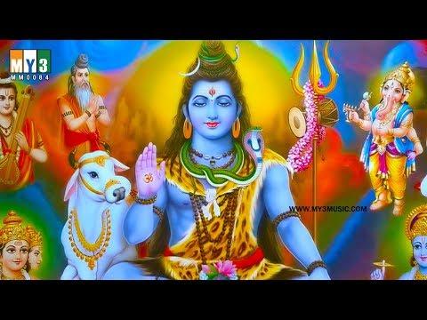 Siva Sthuthi Sthotrams Jukebox || S P Balasubrahmanyam || Bakthi Jukebox