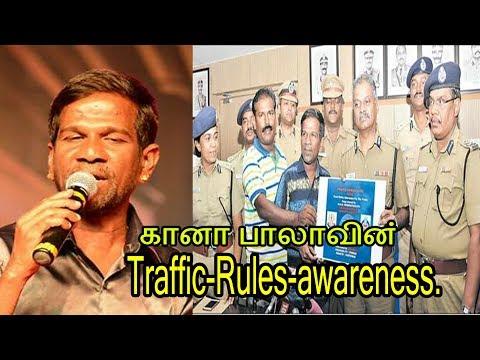 Gana Bala _ Chennai Gana _Traffic Awarness Song _Gana Bala 2018 HD Video
