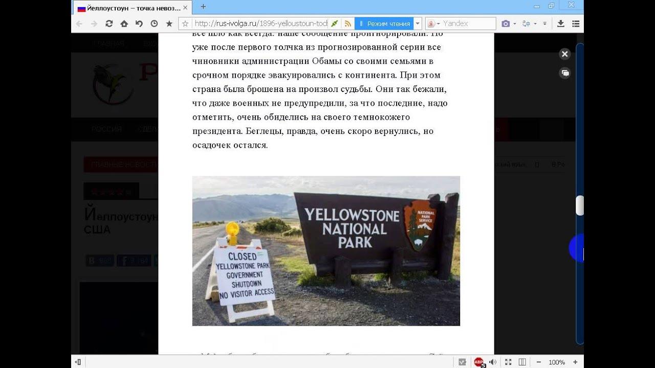 Национальный парк Йеллоустоун. Yellowstone (Влог)