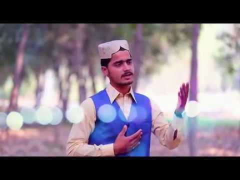 Momino Khushiyan Manao Kamli Wala Aa Gaya