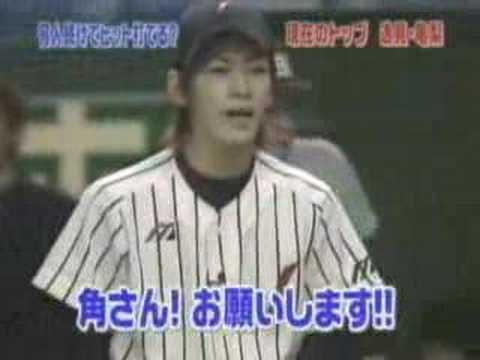 Kazuya kamenashi dating