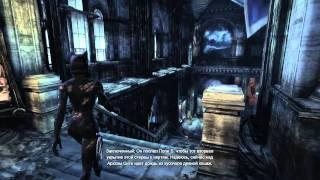 Прохождение игры Batman Arkham City часть 30