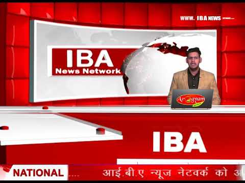 IBA News Bulletin  9  Dec  6 Pm