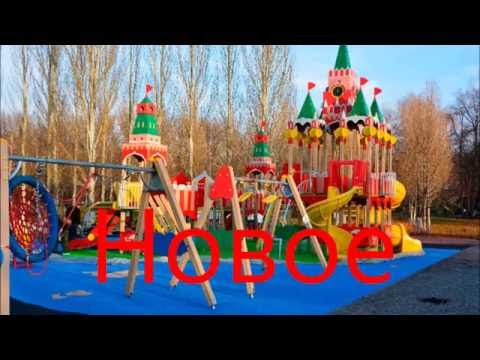 Vlog:Интересные места в парке Гагарина