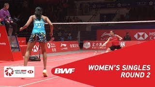 RR2 | WS | TAI Tzu Ying (TPE) vs PUSARLA V. Sindhu (INA) | BWF 2018