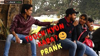 Touching Strangers Prank | Pranks in India | Aa...