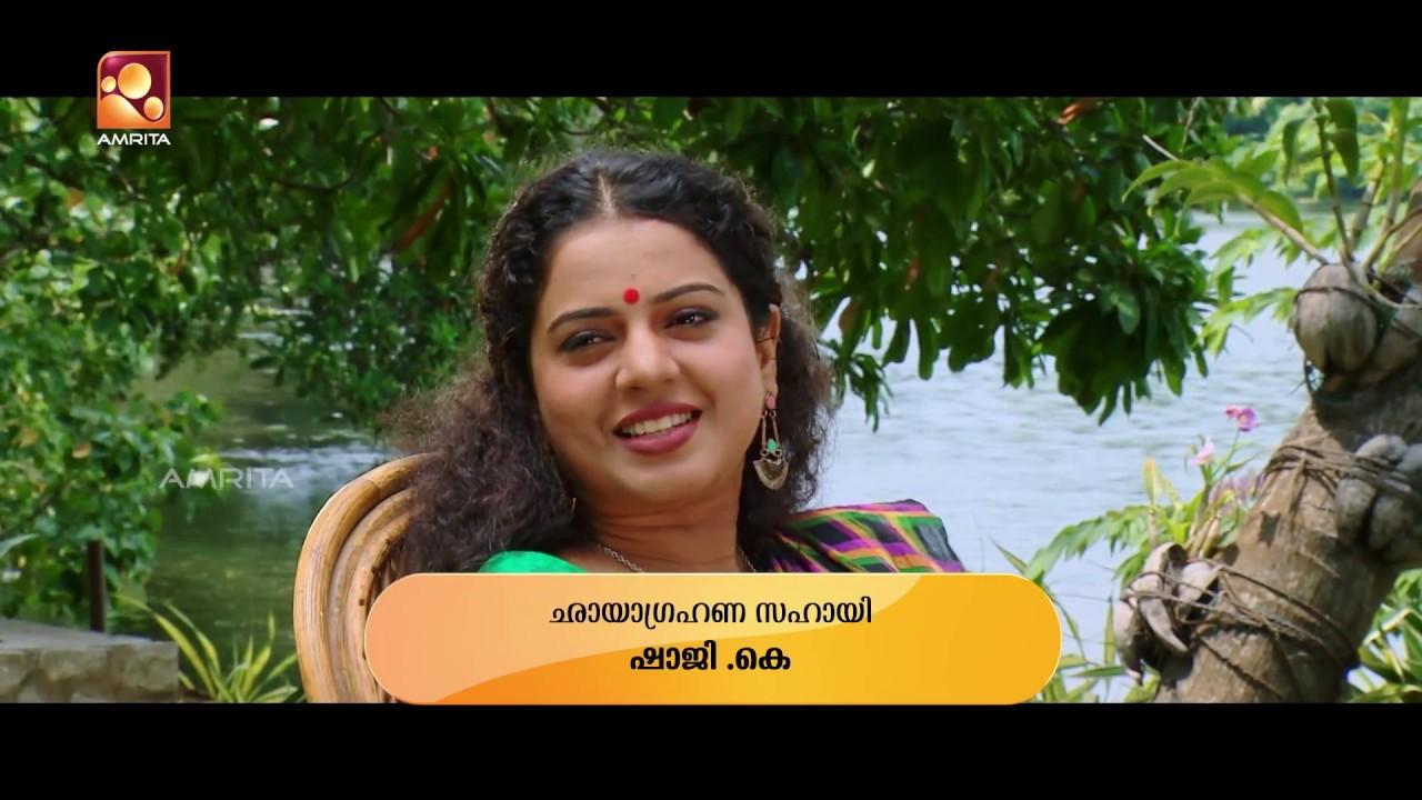 ക്ഷണപ്രഭാചഞ്ചലം | Kshanaprabhachanjalam | EPISODE 20 | Amrita TV [2018]