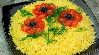"""Nici un oaspete nu va rata acest aperitiv și toți vor cere rețeta – salata """"Maci roșii""""   SavurosTV"""