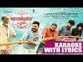 Kabadi Kabadi Karaoke With Lyrics   Georgettans Pooram   Dileep   Rajisha Vijayan