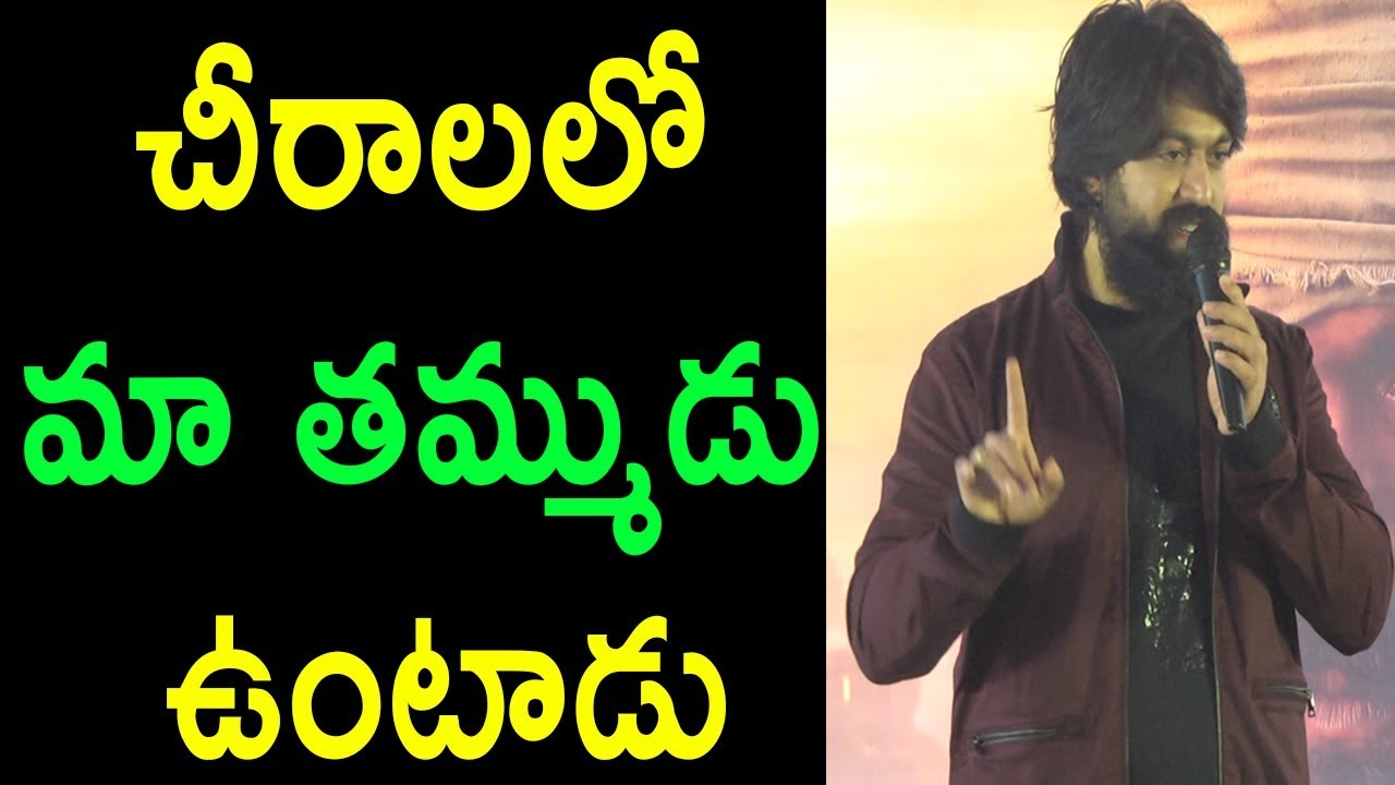 1013 Mb Rocking Star Hero Yash His Brother Superb Answers To Media