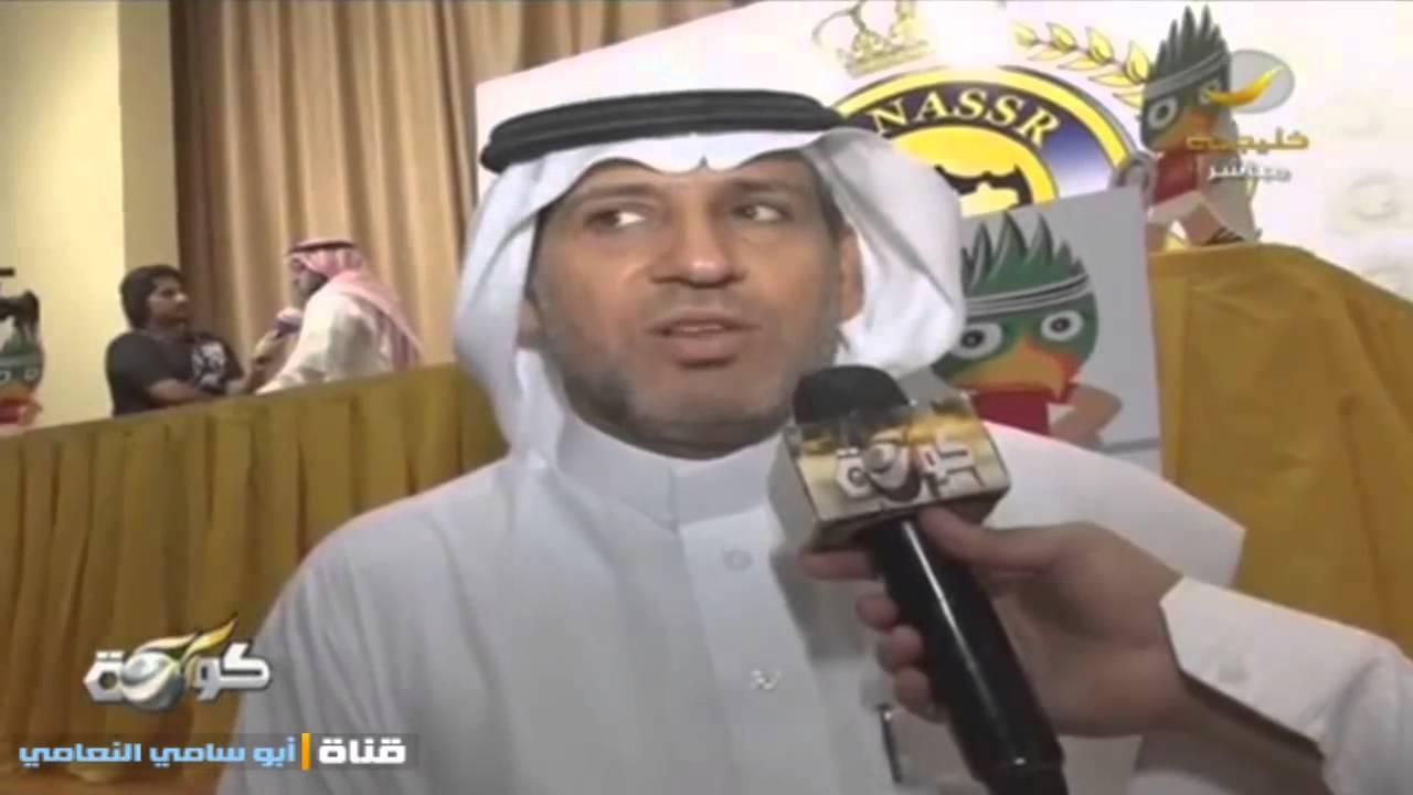 جاسم الحربي واعتذاره لماجد عبدالله - YouTube