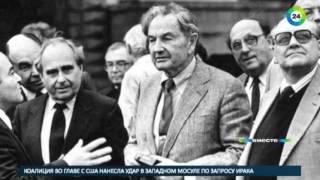 Быть Рокфеллером: век главы тайного всемирного правительства