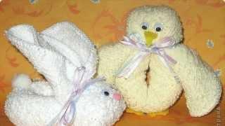 Как сделать игрушку  (цыпленка) из полотенца за 5 минут