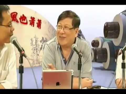蕭若元威力恥笑系列:唐英年應反省自己為何不能成為李嘉誠 - YouTube