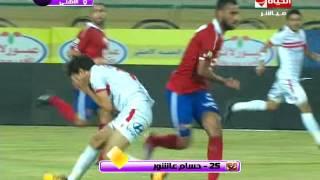 فيديو.. جماهير الزمالك تهتف ضد حسام عاشور لإعاقته أيمن حفنى