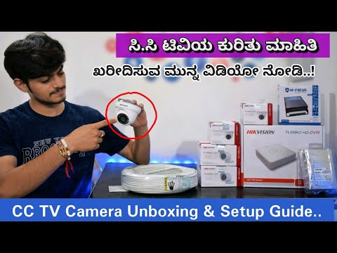 Complete Details on CC Tv Camera setup in Kannada | Hikvision Unboxing & Review