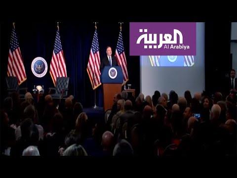توالي المواقف الدولية بشأن التوتر المتصاعد بين واشنطن وطهران  - نشر قبل 3 ساعة