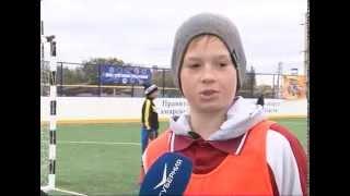 В Кинеле открыли новую универсальную спортплощадку