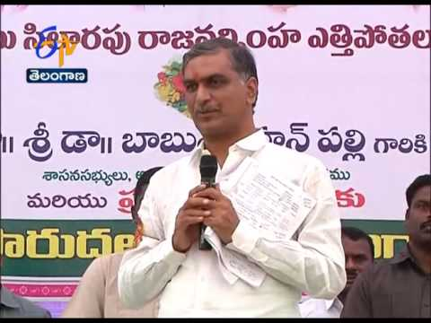 Singur Project Canal Lifts Inaugurated by Minister Harish Rao