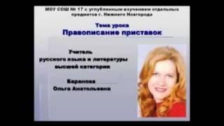 Урок русского языка в 9-11 классах