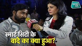 LIVE शो में जनता ने पूछा सवाल, मच गया बवाल, फिर...| #NewsTak